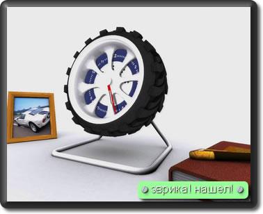 3d заставка офисные часы в виде автомобильного колеса