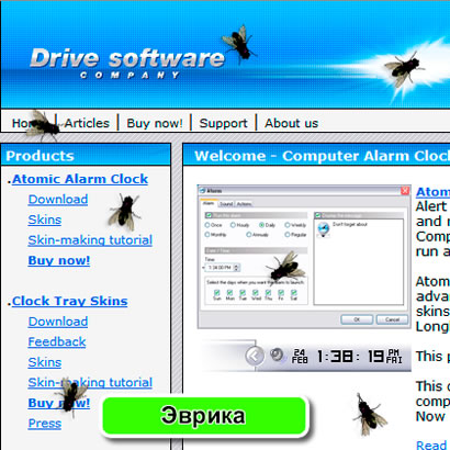 Живые мухи ползают по Рабочему столу. Скринмэйт