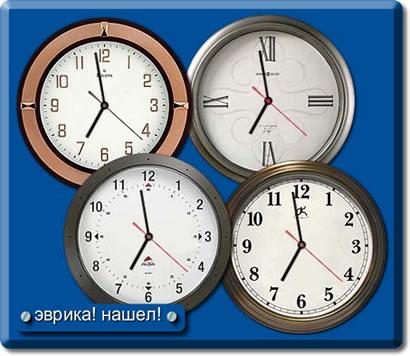 прикольные часы на рабочий стол с напоминалкой и набором скинов