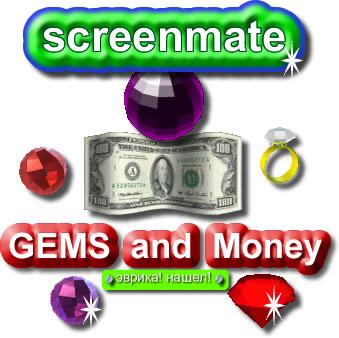драгоценности, деньги, бриллианты - экранные друзья - скринмейты