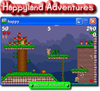 Счастливые приключения - игра типа Братьев Марио - как на Денди