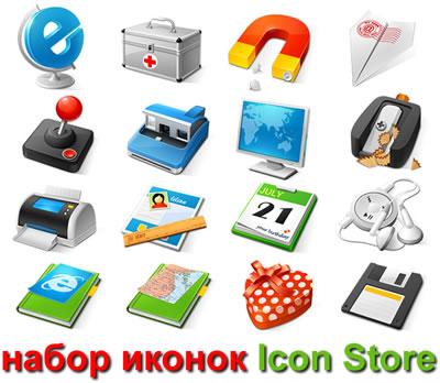 иконки, ярлыки, значки - смените стиль стандартных иконок