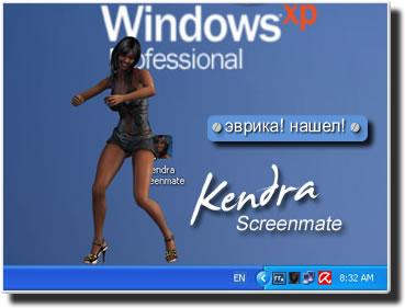 Чернокожая красавица - трехмерная виртуальная девушка на Рабочем столе (скринмэйт)