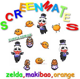 Экранные друзья - скринмейты: Танцующий Бегемот, Прикольный Апельсин и Зельда - героиня РПГ