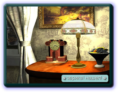 старинные 3D часы, заставка на Рабочий стол