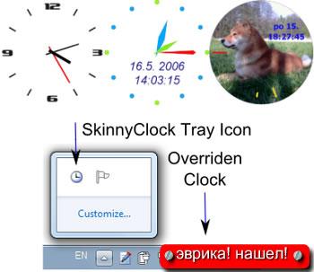 Часы со скинами на Рабочий стол, прикольный виджет с добавлением фото