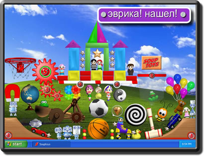 игрушки и игровые площадки, комнаты на Рабочем столе экрана монитора
