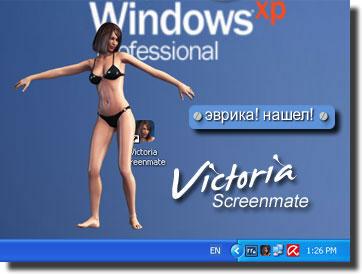 Виктория - оригинальный скринмэйт (виртуальная экранная подруга)